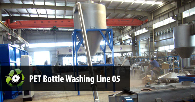 pet-bottle-washing-line-05