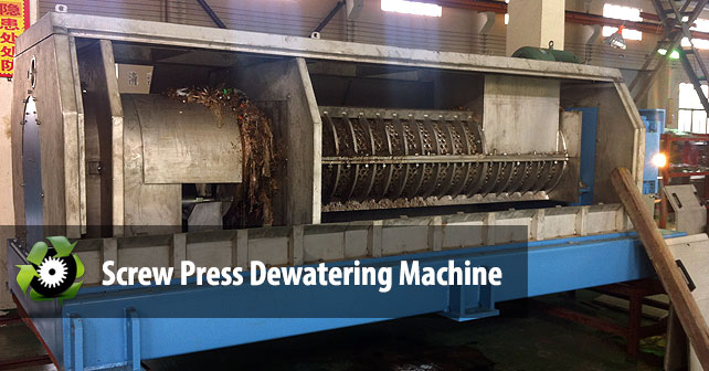 screw-press-dewatering-machine