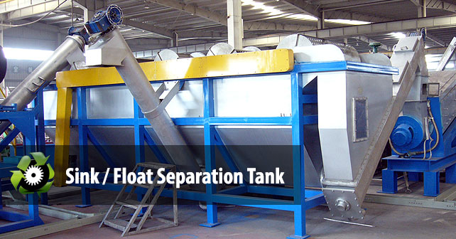 sink-float-separation-tank